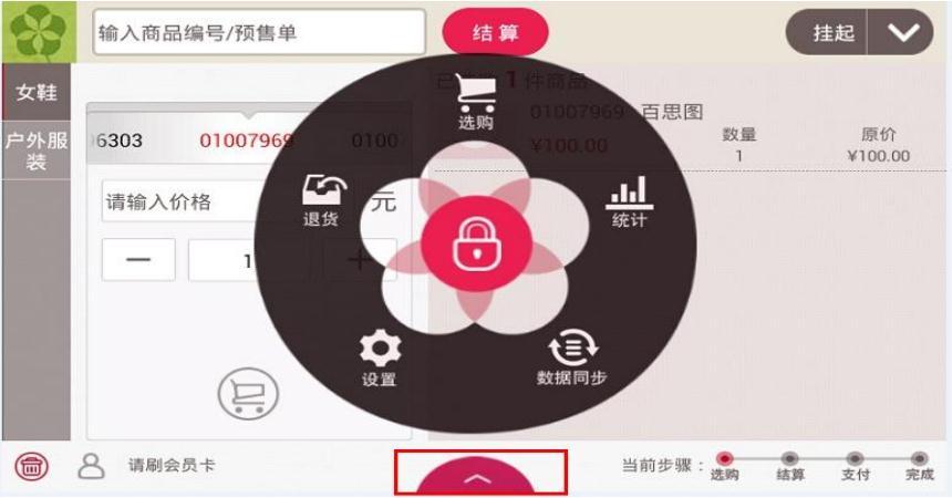 龙8娱乐平台_茂业百货移动支付平台其它功能