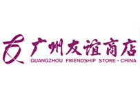 龙8娱乐助力广州友谊实现移动POS智慧商城