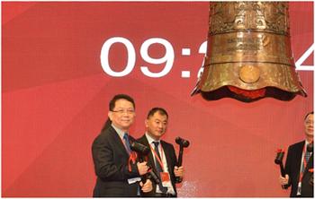 优博讯董事长郭颂先生于深交所出席上市仪式