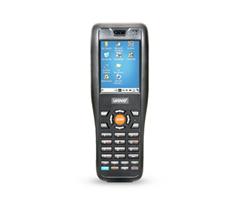 强信号场内应用移动手持终端 i3000系列