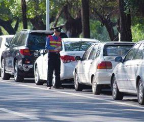 龙8娱乐•占道停车收费解决方案