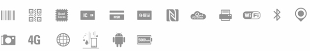 龙8娱乐_龙8娱乐i9000S产品图标
