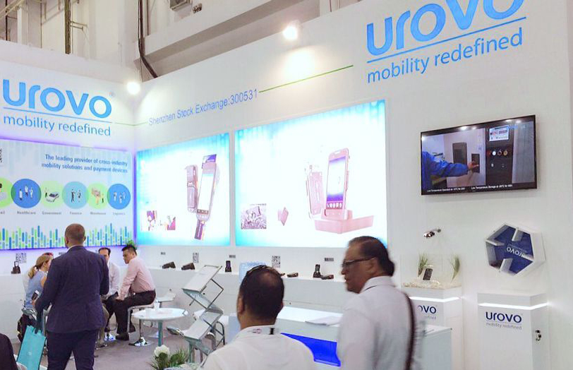 Urovo at GITEX 2016