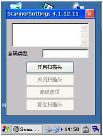 龙8娱乐平台_CE 系统设备示意图