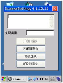 龙8娱乐开户_CE 系统设备示意图